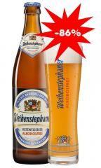 Weihenstephan Hefe Alkoholmentes német búzasör