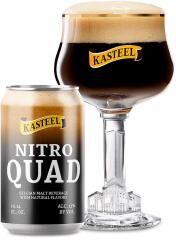 Kasteel NITRO Quad